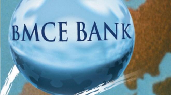 BMCE BoA : L'ISO 9001-2015 renouvelée