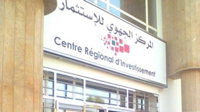CRI/Maroc : Le Roi intervient pour activer la réforme