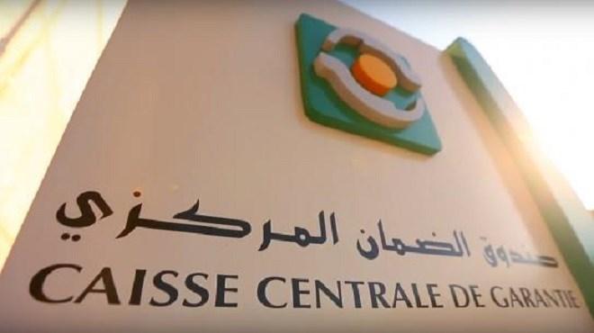CCG/Maroc : L'identité visuelle revisitée