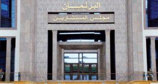 Maroc/Loi de Finances 2018 : Le projet adopté par la Chambre des conseillers