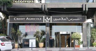 Crédit Agricole du Maroc : L'AIAFD le nomme meilleur financeur de développement en Afrique