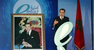 «E-mtiaz» : L'excellence numérique primée au Maroc