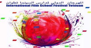 Tétouan : écoles de cinéma en fête
