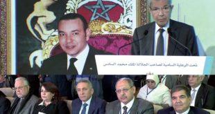 Logement urbain arabe : L'appel du Roi Mohammed VI