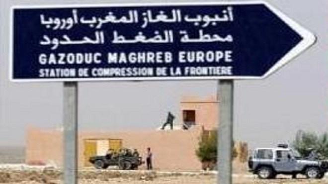 Maroc : Plus de 4 milliards et demi de dirhams pour le gaz