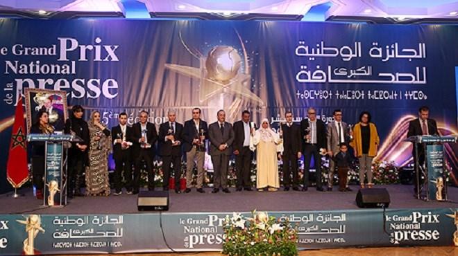 Maroc/Médias : Remise à Rabat du Grand Prix national de la presse