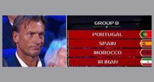 Maroc/Mondial 2018 : Le fameux tirage au sort…