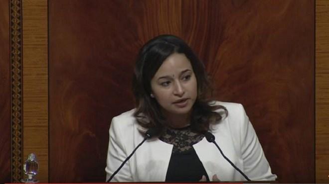 La diplomatie parlementaire marocaine : Nouvelle approche vers l'Afrique