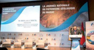 Maroc/Patrimoine géologique : Où t'es, réglementation, où t'es ?