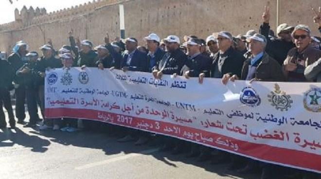 Violence contre les enseignants : Encore une marche de la colère à Rabat