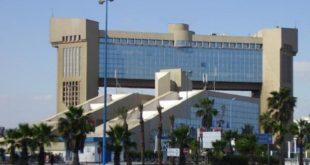 Maroc Numeric Fund II : Un fonds pour financer les startups innovantes