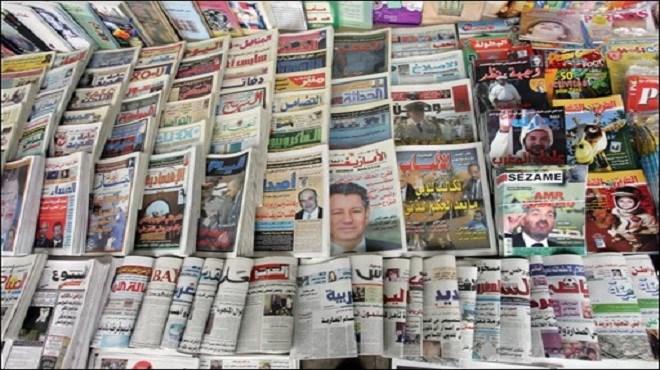 Maroc : L'encadrement du journaliste à l'aune de la loi 88-13