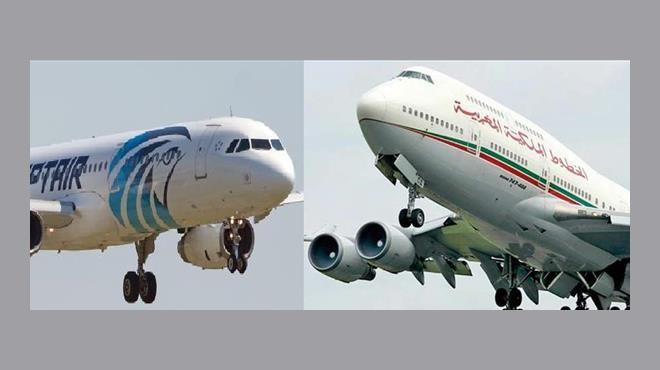 Royal Air Maroc : Partage de codes avec Egyptair
