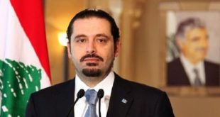 Liban : Soutien international à Hariri