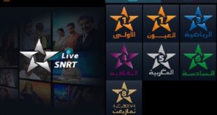 Snrt Live : Le nouveau service de Live streaming