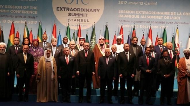 Jérusalem : Riposte diplomatique