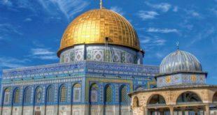 Trump reconnaît Al Qods comme capitale d'Israël : Indignation mondiale et réunions en urgence