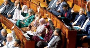 Parlement : La majorité parlementaire veut plafonner les hauts salaires