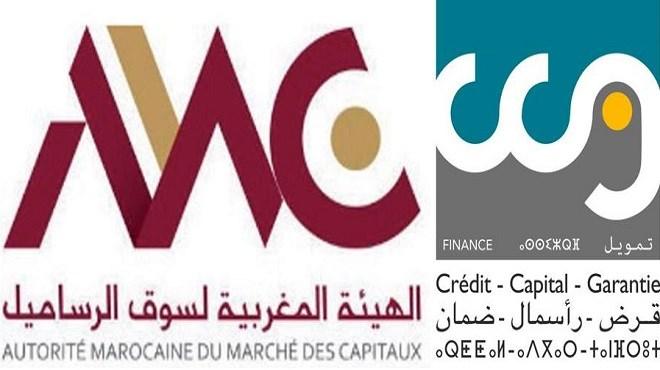 Maroc : Un fonds pour les startups innovantes en développement durable