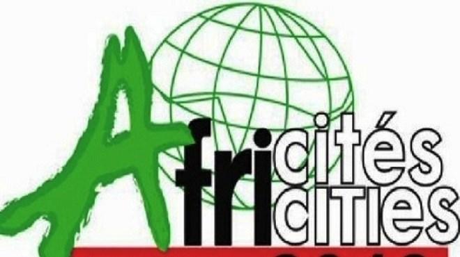 Africités : Prochain Sommet au Maroc