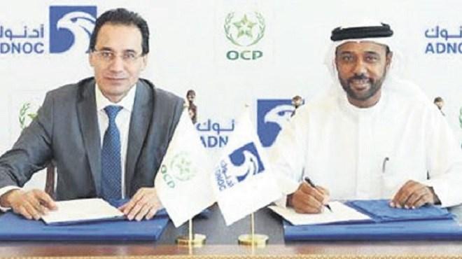 OCP : Accord sur l'approvisionnement en grains de soufre