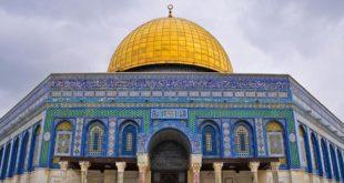 Conseil de la Ligue des États arabes,Al Qods,conflit israélo-palestinien