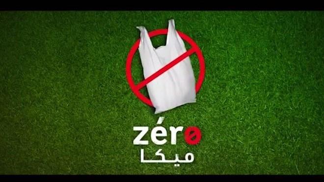 Fabrication des sacs en plastique : Grosse saisie à Casablanca