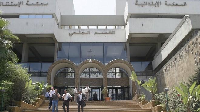 """Report du procès """"événements d'Al Hoceima"""""""