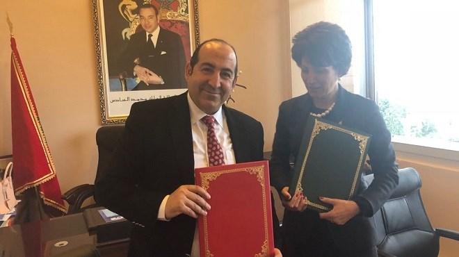 Fédération : Partenariat entre la FRMSPT et son homologue tunisienne