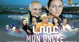 Cinéma : «Ammi» Projeté au Caire