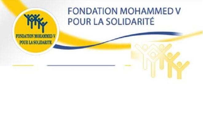 La Fondation Mohammed V pour la solidarité entame son programme d'interventions humanitaires