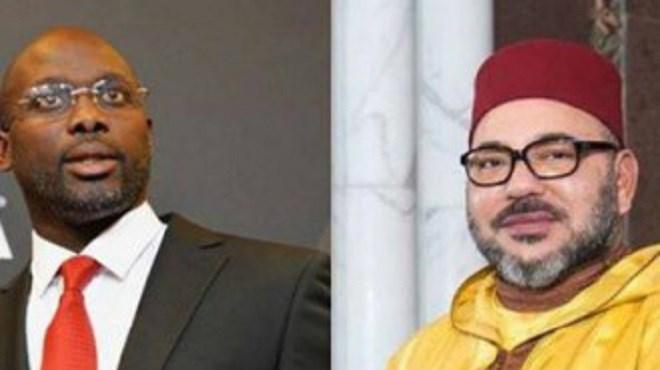 Liberia : Entretien téléphonique entre SM le Roi et le président George Weah
