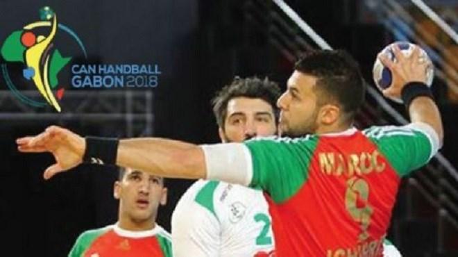 Handball : Le Maroc bat le Nigeria et passe en quarts