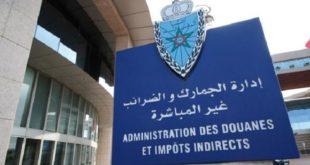 Maroc/Droits de douanes : Les nouveautés de la loi de Finances 2018