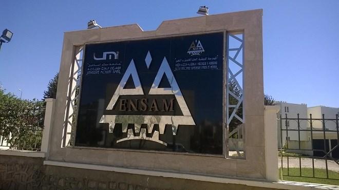 Maroc/Industrie 4.0 : 18ème Forum Arts et tiers-Entreprises