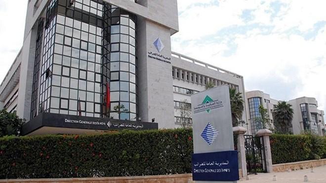 Paiement fiscal : Le Maroc gagne 16 places