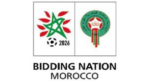 Mondial 2026 : le Maroc dévoile le logo de sa candidature