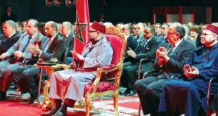 Agadir : SM le Roi préside la cérémonie de présentation de la déclinaison régionale du Plan d'accélération industrielle