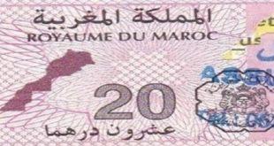 Maroc : la DGI annonce la suppression du timbre mobile de 20 DH