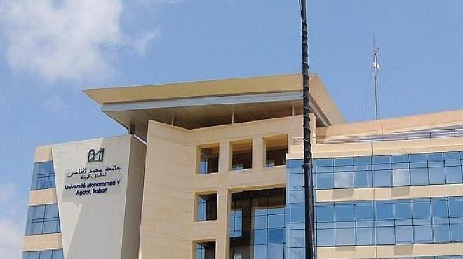 Université Mohammed V : Une éducation musicale de haut niveau