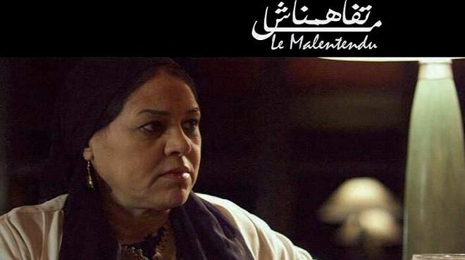Cinéma : «Le malentendu» Ayoub El Aiassi revisite Camus