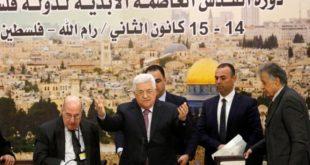 Proche-Orient : suspension de la reconnaissance d'Israël
