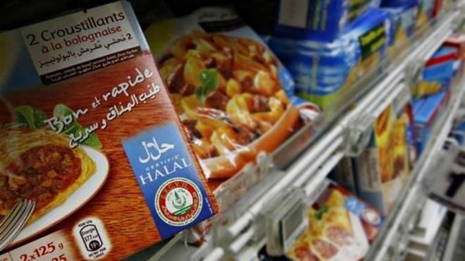 Produits Halal : Le terroir marocain labellisé