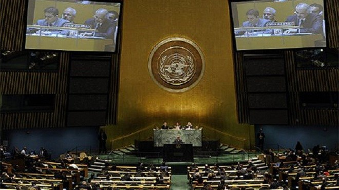 Budget ordinaire des Nations unies : Le Maroc verse 1,3 million de dollars à l'ONU