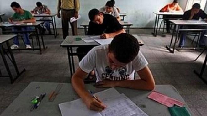 Maroc-Baccalauréat : La suppression de certaines matières démentie