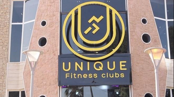 «Unique Fitness Club», une salle de sport à la gare Rabat Agdal
