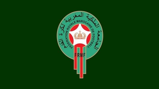 CHAN-2020 Maroc-Algérie : Lancement de la vente des billets