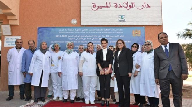 Maroc : SAR la Princesse Lalla Meryem préside l'opération de vaccination des enfants