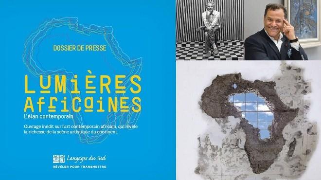Parution : Magnin et Qotbi cosignent «Lumières africaines»