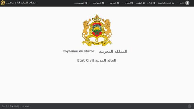 Maroc-Etat civil : Le registre en ligne est lancé